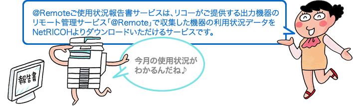 dフォト | サービス・機能 | NTTドコモ